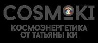 Космоэнергетика — обучение космоэнергетике, сеансы, каналы, аура, посвящение в мастера космоэнергетики