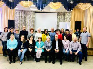 Фото архив семинаров :Москва,Самара,Барнаул