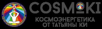 Школа космоэнергетики Татьяны Ки